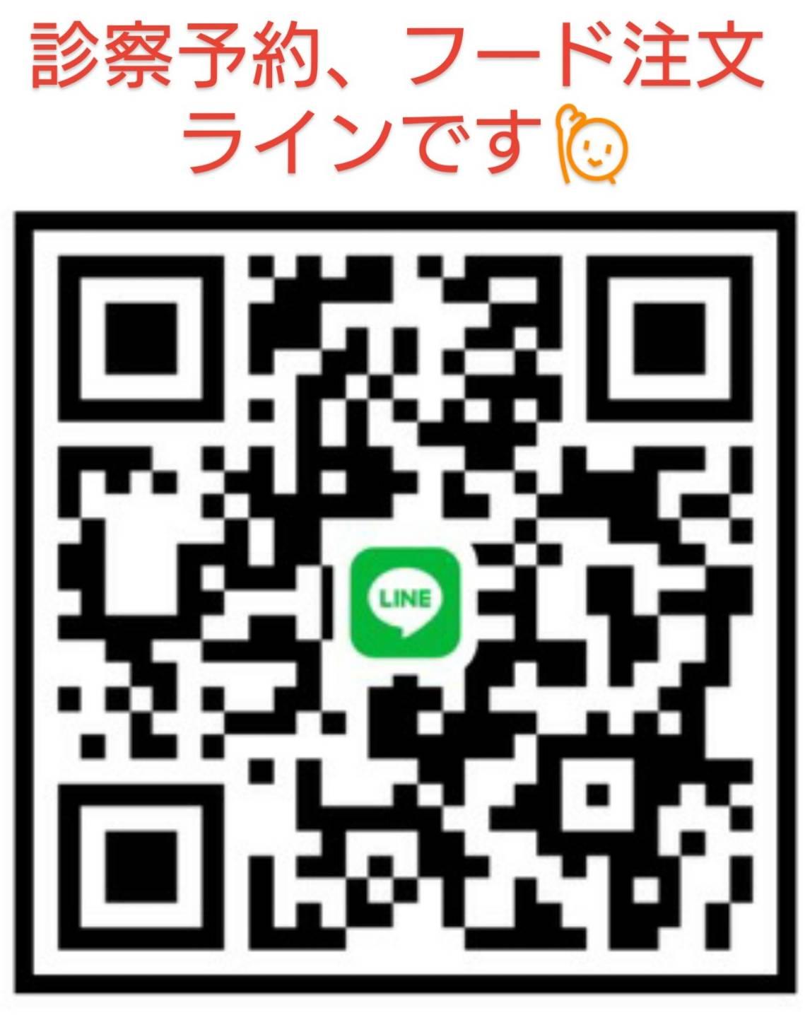 予約専用QRコード